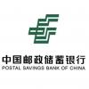 邮储银行特惠专区